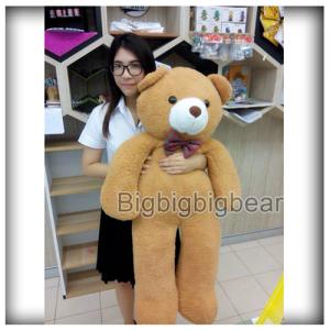 ขายตุ๊กตา ตัวใหญ่ ตุ๊กตาตัวใหญ่ ตุ๊กตาหมีตัวใหญ่ ราคาถูก ตุ๊กตาหมี ราคาถูก